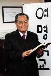 """""""나이는 숫자일 뿐""""인생 2막 성공기"""