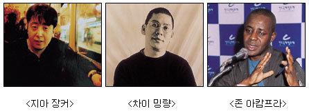 세계적 명장 3인 초청 장편 디지털 영화 큐!