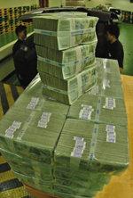 민주당 '돈줄 찾아 삼만리'