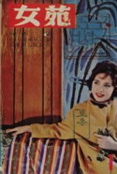 1953년 독도 사진으로 화제 김한용 사진작가