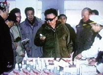 """""""북한 경제특구는 개성 한 곳뿐"""""""