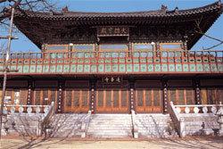 폐비 윤씨 묻힌 '회묘'서 지명 유래
