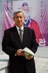 """""""허준 선생님을 만나보세요"""""""
