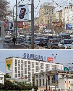 """삼성전자 """"러시아는 성공의 땅"""""""