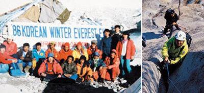 '믿음의 자일' 동국대 산악부 힘