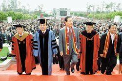'민족 고대'넘어'글로벌 KU'로