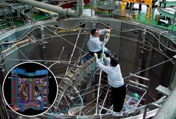 '핵융합 발전' 첫발을 떼다