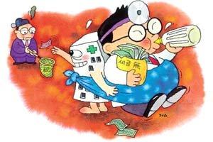 세금 한 푼 안내는 의사들 엄청 많다
