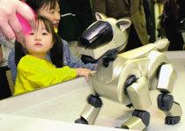 제4의 벤처물결 '로봇기술'이 온다