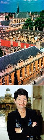 옥스브리지 전통이냐 개혁이냐