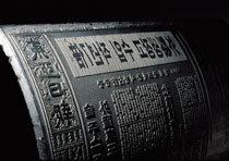117년 신문 역사 한눈에