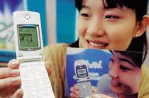 日 무선 인터넷 한국 점령 시작됐다