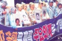 납북자… 그들의 국적은 모두 대한민국