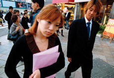 일본 열도 덮친 섹스리스 공포