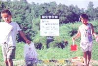 '지뢰밭' 헤치며 남북한 군인 만난다