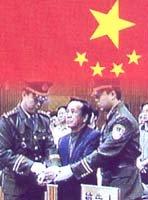 중국은 지금 '부패와 전쟁 중'