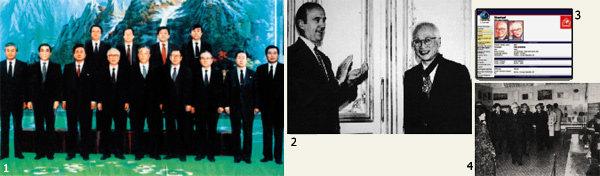 프랑스-북한-김우중 삼각 커넥션