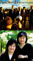 Nano, 홍정희, 2004-5, 캔버스에 유화 外