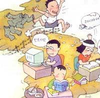 탈북자들 '남한 옷 갈아입기' 비지땀