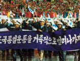 北, 8·15 축전 장소 '광주' 원한 까닭