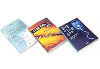 '디지털 생존전략' 이 책을 펼쳐라!