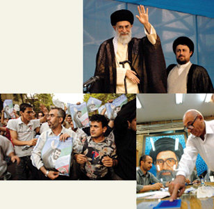 이란이 개혁하면 급진 과격인가