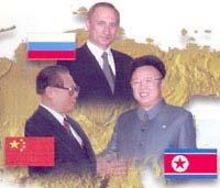 북·중·러 '新 3각관계'가 뜬다