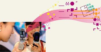 '엄지족' 디지털 예술을 창조하다