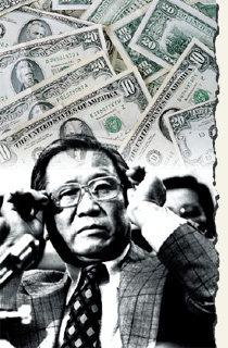 김형욱의 3500만 달러 어디 있나