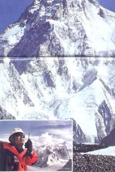 K2가 높다 하되 엄홍길 발 아래 뫼이로다