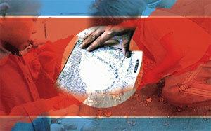 마약과의 전쟁 벌이는 '비사 그루파'