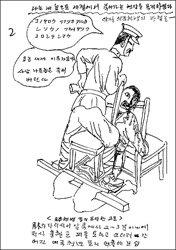 """""""고문 희생자 두 눈 뜨고 있어"""""""