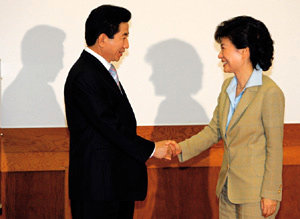 """박근혜 """"회담은 이렇게 하는 것"""""""