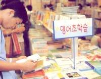 영어 학습서 홍수 … 어떤 책 고를까