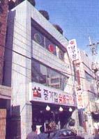 인천 호프집 참사 '꺼지지 않는 고통'