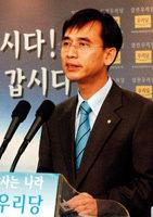 유시민 의원과 J 씨, 20년 악연 끝?