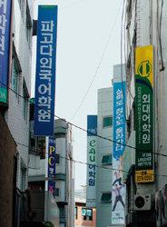 """""""달라진 토익, 벼락치기 안 통해"""""""