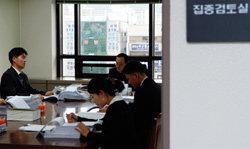 """""""야근 퇴출"""" 창원지검發 혁신 태풍"""