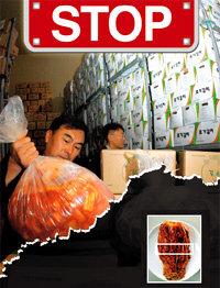 중국 납 김치 유해성 공방 '후끈'