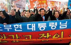 """민주당 """"빚 때문에 못 살겠네"""""""
