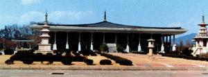 국립지방박물관