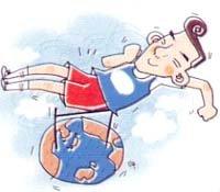 높이뛰기 이진택, 여유도 대표급