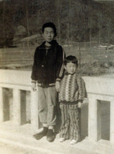 다리 위 삼촌과 조카
