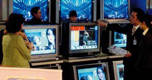 평면 TV 이렇게 골라라!