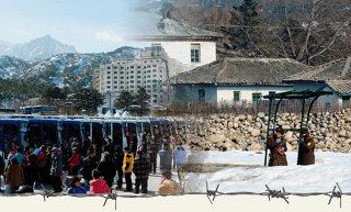 교통사고 피해 북한軍 국내 보험금 받는다