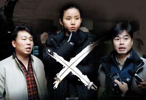 펜싱협회, '성형 스캔들' 부메랑
