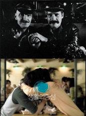 커밍아웃! 광고 속의 '동성애'