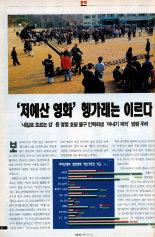 """막강 자본 앞에 지금은 """"음메, 기죽어"""""""