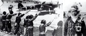 일본 군국주의 만행, 벚꽃은 말한다