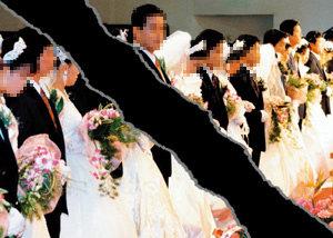 """한국인 남편·외국인 아내 """"못 살겠다, 갈라서자"""""""